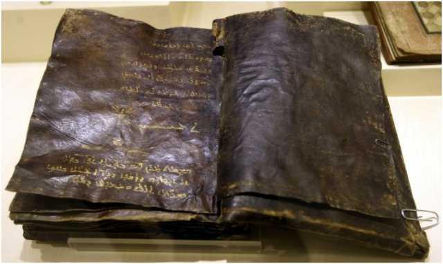 Risultati immagini per kolbrin bible