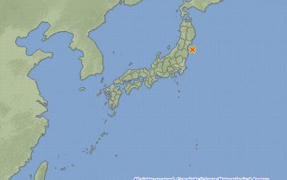 BREAKING NEWS-FUKUSHIMA NUCLEAR PLANT HIT WITH 5.8 EARTHQUAKE